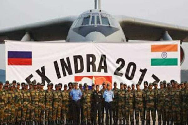 रूस के साथ अभ्यास से दोनों देशों को होगा फायदा : भारत