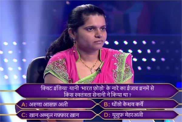 kbc 9 because of modis man ki bat woman able to win 50 lac