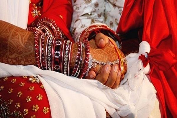 अनुसूचित जाति और अंतर्जातीय विवाहों संबंधी नई स्कीम शुरू