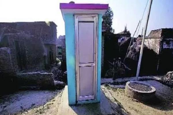 Image result for बिहार में शौचालय घोटाला