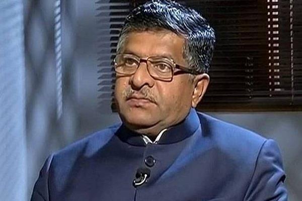 कांग्रेस में शीर्ष पद एक परिवार के लिए आरक्षित है : भाजपा