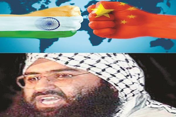 चीन द्वारा एक आतंकवादी को समर्थन देना वाजिब नहीं