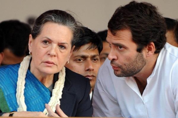 गुजरात चुनाव से पहले राहुल का कांग्रेस अध्यक्ष बनना तय, सोनिया ने बुलाई CWC की बैठक