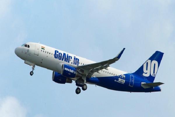 GoAir का धमाकेदार ऑफर, महज 312 रुपए में करें हवाई सफर