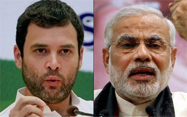 राहुल के 'मोदी फार्मूला' अपनाने से भाजपा परेशान