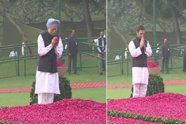 पूर्व PM मनमोहन सिंह सहित कांग्रेस के कई नेताओं ने इंदिरा गांधी को दी श्रद्धांजलि