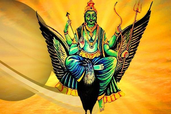 कलयुग के न्यायधीश शनि देव दिलवलाते हैं कुंडली के सबसे बड़े दोष से मुक्ति