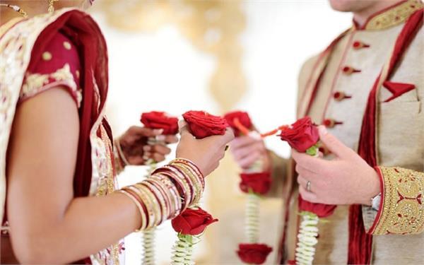 यह कैसी प्रथा, इस गांव में 5 भाइयों से की जाती है 1 लड़की की शादी!