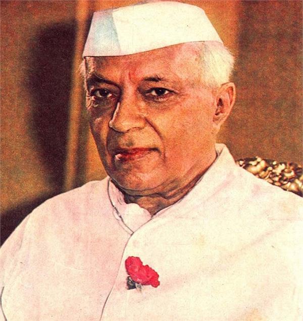 Children Day Special: जानिए 'चाचा नेहरू' की जिंदगी से जुड़ी कुछ दिलचस्प बातें