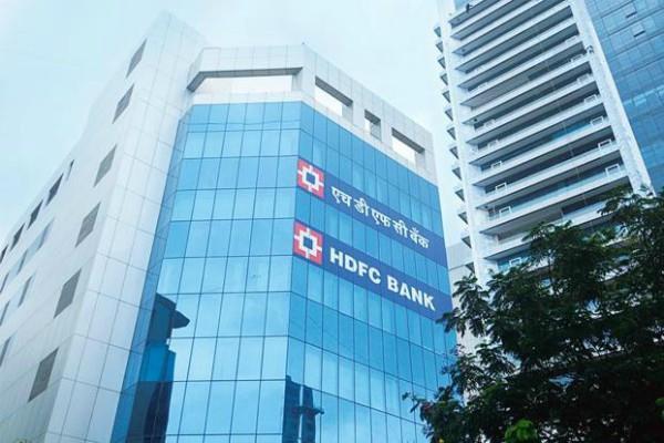 HDFC बैंक ने ग्राहकों को दी बड़ी राहत, खत्म किए ये चार्ज