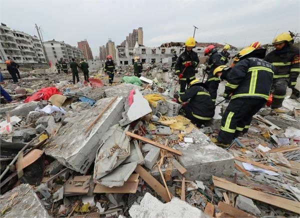 चीन की फैक्ट्री में जबर्दस्त विस्फोट ; 2 की मौत, 30 घायल(pics)
