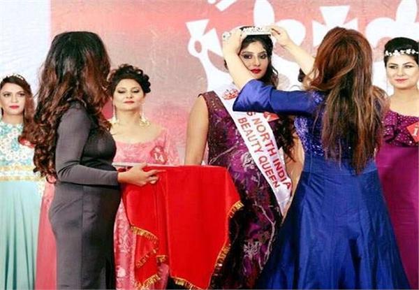 कानपुरः 19 की उम्र में हुई थी शादी, अब 3 बच्चों की ये मां बनी ब्यूटी क्वीन