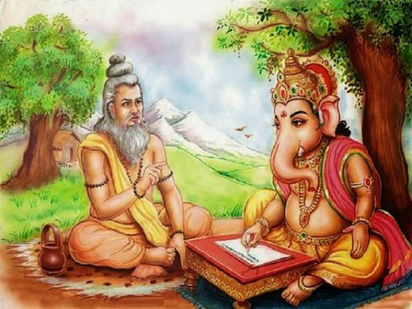 महाभारत लिखने के लिए श्रीगणेश ने स्वयं तोड़ा था अपना दांत
