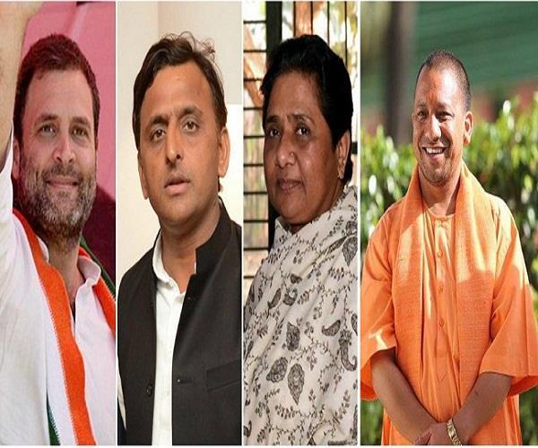 UP निकाय चुनाव: तीसरे चरण के मतदान के लिए आज थम जाएगा प्रचार