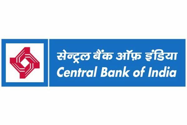 सेंट्रल बैंक ऑफ इंडिया में निकली है जॉब्स, जल्द करें आवेदन