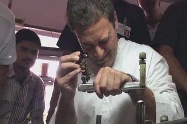 चुनाव के लिए ही तो नहीं गढ़ी गई राहुल की इमेज!