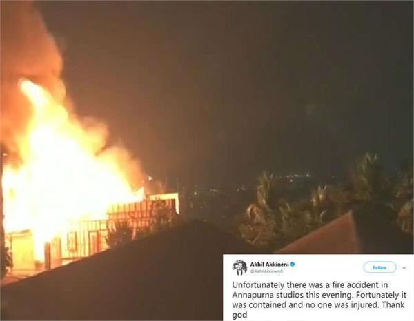 nagarjunas annapurna studios caught fire