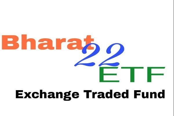 आज से खुला भारत 22 का ETF, 8000 करोड़ रुपए जुटाएगी सरकार