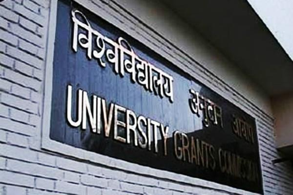 UGC का नोटिस, ये 123 विश्वविद्यालयों नहीं कर पाएंगे इस शब्द का प्रयोग