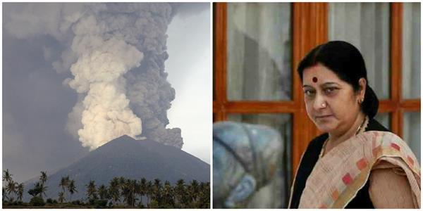 ज्वालामुखी विस्फोट मामले पर टिकी भारत की नजर, भारतीयों को लेकर सुषमा चिंतित