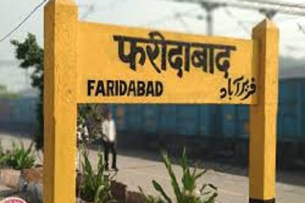 अब मॉडर्न दौड़ में शामिल होगा फरीदाबाद रेलवे स्टेशन