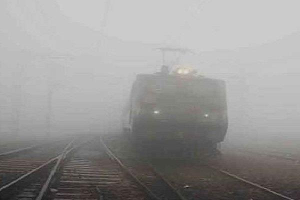 प्रदूषण: कोहरे और धुंध से ट्रेनें कई घंटों लेट