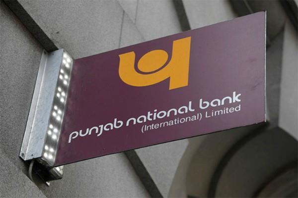 PNB बंद कर सकता है 300 शाखाएं, जानिए क्या है कारण?