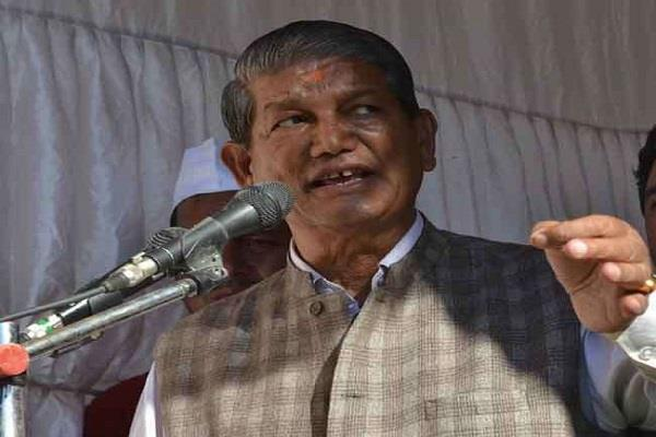 हरीश रावत ने किया सरकार पर वार, अवैध जमीन की खरीद में शामिल मंत्रियों की हो जांच