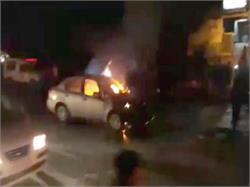 शार्ट सर्किट से 2 कारों में लगी भीषण आग, चालकों ने कूद कर बचाई जान