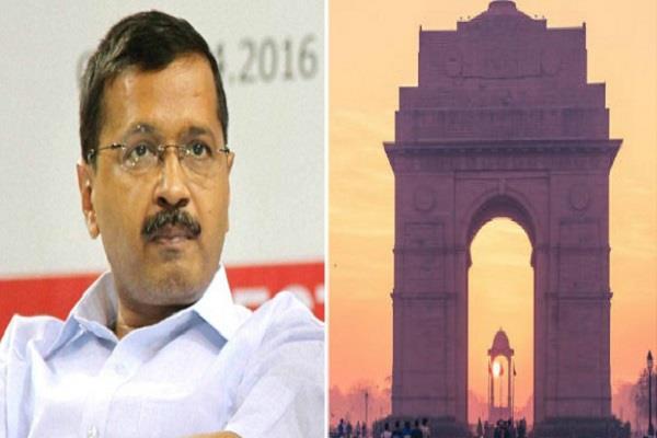 केजरीवाल सरकार का SC से सवाल- किस कानून में लिखा है कि दिल्ली देश की राजधानी