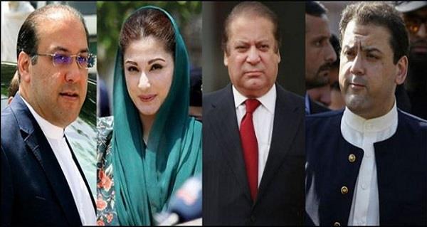 भ्रष्टाचार मामलों में नवाज परिवार के खिलाफ सुनवाई टली