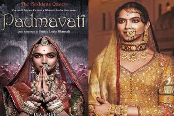 पद्मावती फिल्म को लेकर राजपूत समाज के लोगों ने किया प्रदर्शन