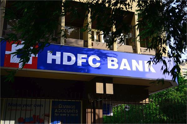 HDFC बैंक के ग्राहकों के लिए बड़ी खबर, सेविंग अकाउंट के नियमों में हुआ बदलाव