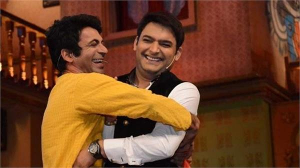 kapil sharma and sunil together