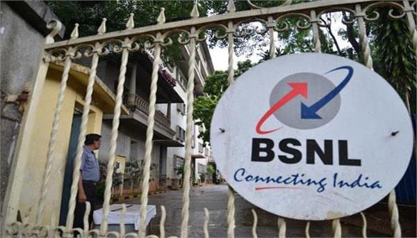 BSNL ने किया 187 रुपए वाले प्लान में बदलाव, ग्राहकों को मिलेगा ये फायदा
