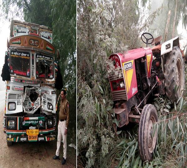 घनी धुंध के कारण ट्रक व ट्रैक्टर-ट्रॉली में हुआ हादसा, 1 की मौत