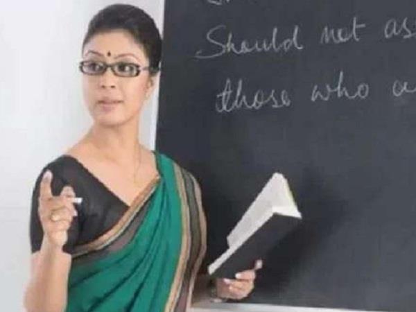 1688 शिक्षकों की नौकरी पर गिर सकती है गाज, ये है वजह