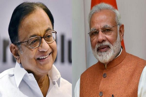 चिदंबरम की PM मोदी को नसीहत- भाजपा के हो सकते हैं UPA-2 जैसे हालात