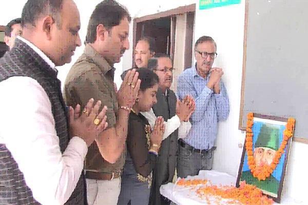 मौलाना अब्दुल कलाम को जन्मदिवस पर कांग्रेस ने दी श्रद्धांजलि