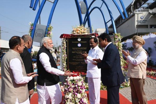 VIDEO: PM मोदी ने किया हैदराबाद मेट्रो सेवा का उद्घाटन, सीएम के साथ किया सफर
