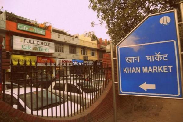 किराए के लिहाज से दुनिया की 24वीं सबसे महंगी जगह है दिल्ली की खान मार्कीट