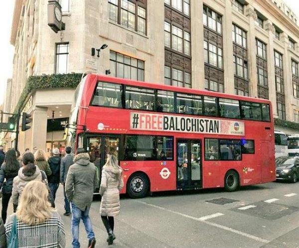 बलूचिस्तान मुद्दा बना पाक के गले की हड्डी, लंदन में लगे विद्रोह के विज्ञापन