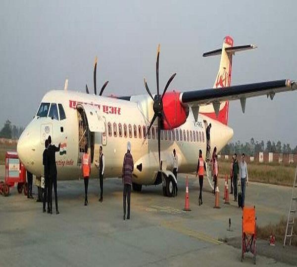 42 पैसेंजर्स के साथ लुधियाना से दिल्ली के लिए रवाना हुई विंटर शैड्यूल की दूसरी फ्लाइट
