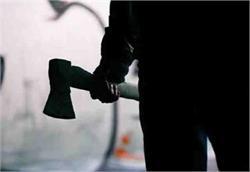 कलयुगी पति ने कर डाली पत्नी की कुल्हाड़ी से काट कर हत्या, गिरफ्तार