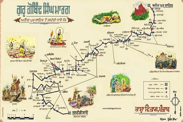 सरकारों व शिरोमणि कमेटी ने गुरु गोबिंद सिंह मार्ग से मोड़ा मुंह