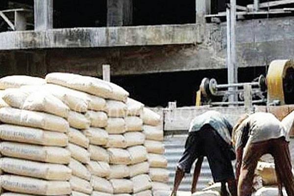 OMG : भारत का एक ऐसा इलाका जहां 8000 रुपए में मिलती है सीमेंट की एक बोरी