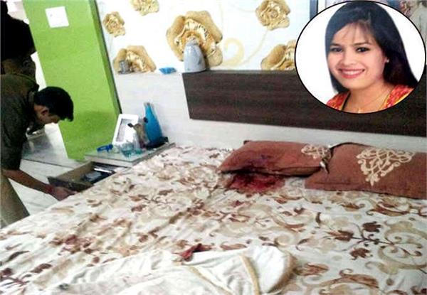 बेडरूम में मिली छात्रा की खून से लथपथ लाश, शरीर पर थे 5 गोलियों के निशान