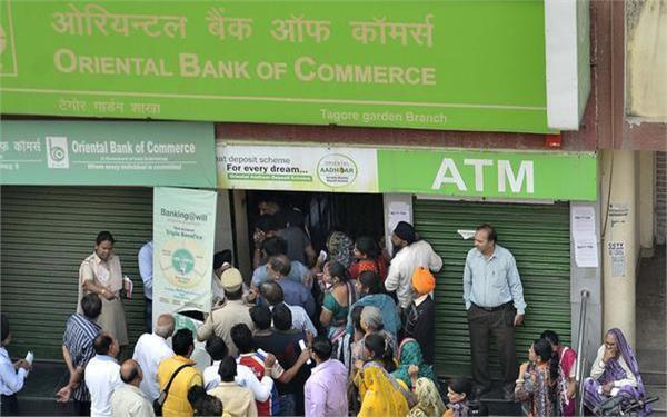 OBC बैंक को दूसरी तिमाही में हुआ 1,749 करोड़ का घाटा