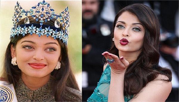 मिस वर्ल्ड के इतिहास में इन भारतीय हसीनाओं के सिर सजा था ताज