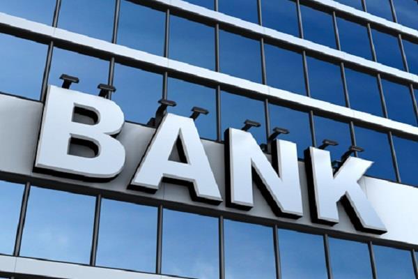 तय समय से पहले बैंकों में पूंजी डाल सकती है सरकार